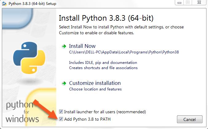 Python环境搭建